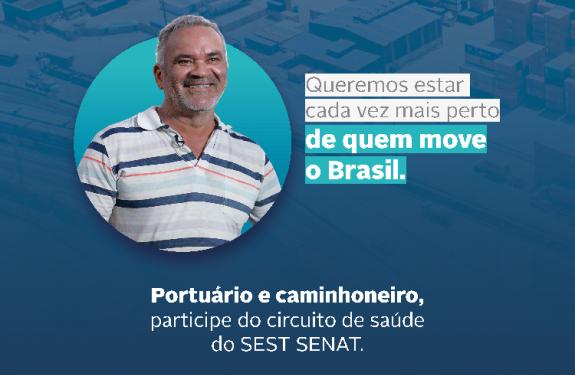 SAÚDE NOS PORTOS – Participe do circuito de saúde 4ª feira 18/11
