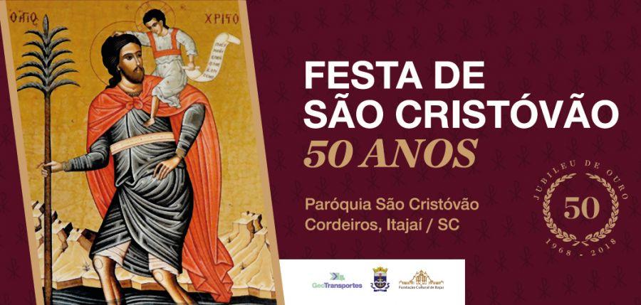 d5482ff6171 Milhares de pessoas comemoram 50 anos da Paróquia São Cristóvão ...